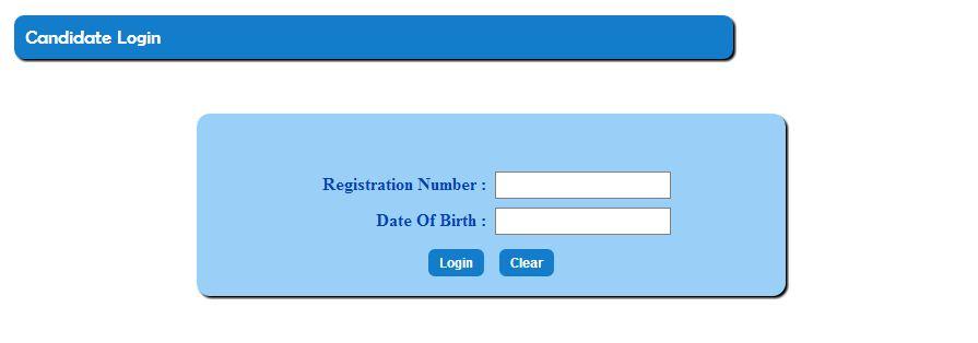 Indian railway online applications status checker 2016,Indian railway online applications status checker 2016-17,Indian railway online applications status checker 2016-2017