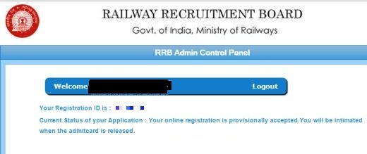 Check-RRB-Railway-Recruitment-Check-Online-Application-Status-2016