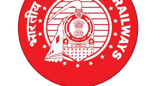 Upcoming Railway jobs in 2017
