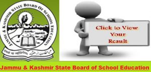 JKBOSE Results 2017 at jkbose.nic.in| Check Now 10th/ 12th class Exam result, JKBOSE 10TH Class result, JKBOSE 12TH CLASS RESULT, JKBOSE.NIC.IN, J&k bose