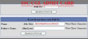 SSC CGL ADMIT CARD 2017 DOWNLOAD NOW, CGL HALL TICKET 2017, CGL TIER 3 ADMIT CARD, ADMIT CARD 2018 DOWNLOAD