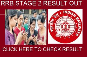 RRB NTPC STAGE 2 Result OUT for All regions - Check Your Normalized Mark Here, Railway recruitment board, NTPC CEN 03/2015 , rrb result out, railway news