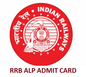 RRB ALP Admit card 2018| Download E-cal latter & check Exam Center & Exam date, Loco pilot admit card download, alp, admit card, railway